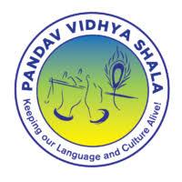 Gujarati Classes - Second Session